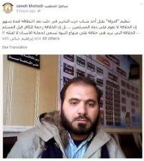 Innalillahi wa inna ilaihi raaji'iuun, Senior Hizbut Tahrir Suriah Ustadz Mustafa Khayal dibunuh ISIS